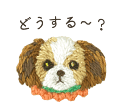 Embroidery of cute animals3 sticker #15623797