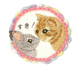Embroidery of cute animals3 sticker #15623801