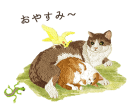 Embroidery of cute animals3 sticker #15623805
