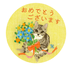 Embroidery of cute animals3 sticker #15623808