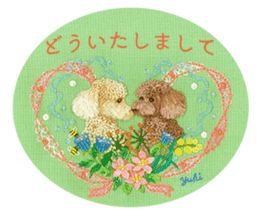 Embroidery of cute animals3 sticker #15623809