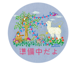 Embroidery of cute animals3 sticker #15623812