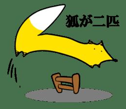 Long Fox 2 sticker #15629969