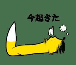 Long Fox 2 sticker #15629978