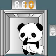 สติ๊กเกอร์ไลน์ Panda and elevator