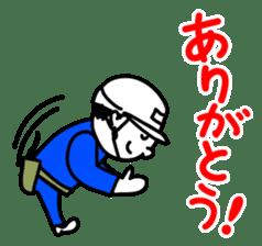 Rebar craftsman designated Sticker sticker #15636186