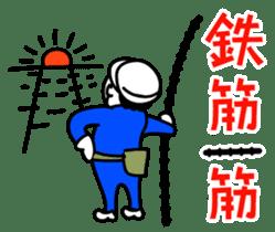 Rebar craftsman designated Sticker sticker #15636189