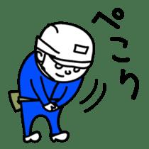 Rebar craftsman designated Sticker sticker #15636194