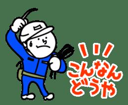 Rebar craftsman designated Sticker sticker #15636205