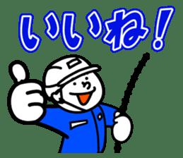 Rebar craftsman designated Sticker sticker #15636217