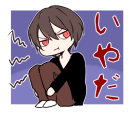 YANDERE BOYS STICKER sticker #15639757
