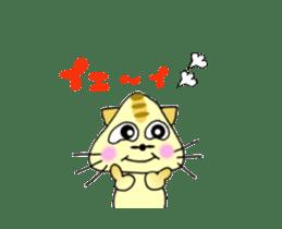 Anime SankakuNyan sticker #15643003