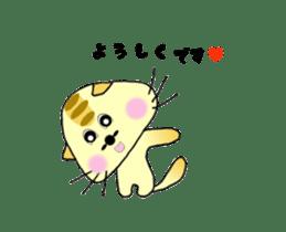 Anime SankakuNyan sticker #15643010