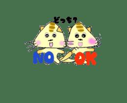 Anime SankakuNyan sticker #15643021