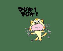 Anime SankakuNyan sticker #15643024