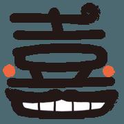 สติ๊กเกอร์ไลน์ sticker of energetic words