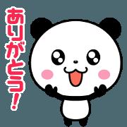 สติ๊กเกอร์ไลน์ Animation version of cute panda