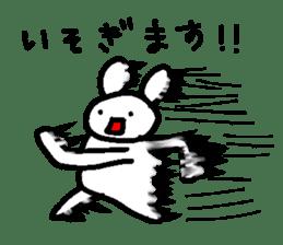 A relaxing white rabbit sticker #15646561