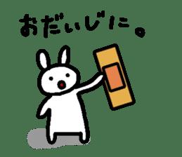 A relaxing white rabbit sticker #15646570