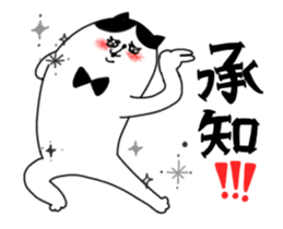 Super Funny Cat Stickers sticker #15649616