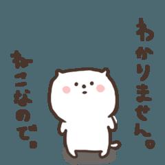 ♥にゃんた♥ (ねこの親子)
