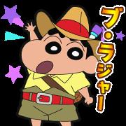 สติ๊กเกอร์ไลน์ Crayon Shin-chan Adventure Style