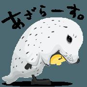 สติ๊กเกอร์ไลน์ My job is KIGURUMI vol.3