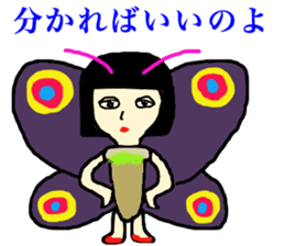 lady butterfly sticker #15655953