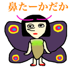 lady butterfly sticker #15655963