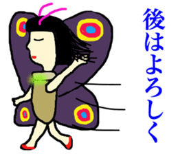 lady butterfly sticker #15655969