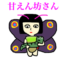 lady butterfly sticker #15655974