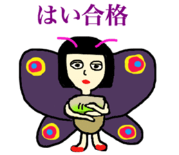lady butterfly sticker #15655976