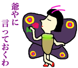 lady butterfly sticker #15655977