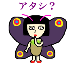 lady butterfly sticker #15655982