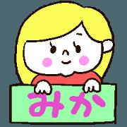 สติ๊กเกอร์ไลน์ sticker for mika!!