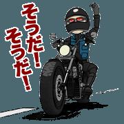 สติ๊กเกอร์ไลน์ Powerful American Motorcycle