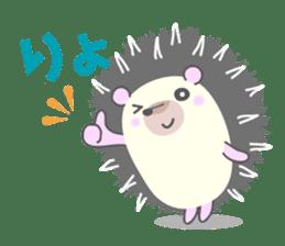 Healed cute hedgehog sticker #15657346