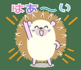 Healed cute hedgehog sticker #15657356