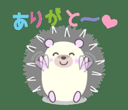 Healed cute hedgehog sticker #15657360