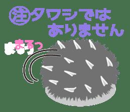 Healed cute hedgehog sticker #15657369