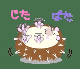 Healed cute hedgehog sticker #15657371