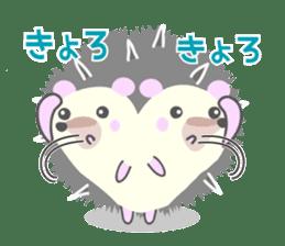 Healed cute hedgehog sticker #15657373