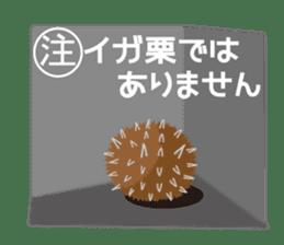 Healed cute hedgehog sticker #15657383