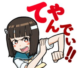 It KAWAII Girls. sticker #15661340