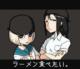It KAWAII Girls. sticker #15661374