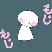 สติ๊กเกอร์ไลน์ MOJIMOJI Sticker
