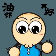สติ๊กเกอร์ไลน์ [BIG HEAD YUAN] Life language part two