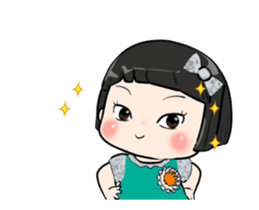 Khing Khing Dook Dik (ENG) sticker #15668983
