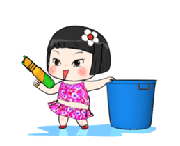 Khing Khing Dook Dik (ENG) sticker #15668998