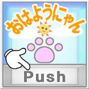 สติ๊กเกอร์ไลน์ Switch!(Japanese)